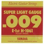 ヤマハ YAMAHA エレキギター弦 スーパーライトゲージ H-1061 1弦