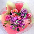 花束 デザイナーにおまかせ 誕生日の花 翌日配達 ギフトプレゼント ブーケの贈り物 フラワーギフト