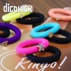 ラバーリング リング 指輪 フリーサイズ 2連 アクセサリー dicokick