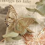 ちょうちょ チョウチョ 蝶々 ヘアアクセサリー  ソリッドバタフライヘアピン gargle