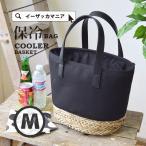 クーラーバッグ クーラーボックス 保冷バッグ かごバッグ お弁当バッグ 冷却 トートバッグ レディース カバン 鞄