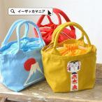 トートバッグ ミニトート レディース 帆布 布 キャンバス お弁当バッグ 鞄 カバン かばん お弁当入れ 小さい ミニ a5 富士山 プリント