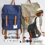 リュック リュックサック anello アネロ レディース 男女兼用 コットン サッチェルバッグ 鞄 バッグ キャンバス メンズ
