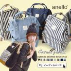 anello - アネロ リュックサック anello  レディース メンズ 鞄 デイパック 通勤 通学
