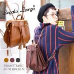 リュックサック レディース 鞄 かばん Legato Largo 巾着型 タッセル レディ
