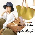 トートバッグ Legato Largo トート バッグ 合成皮革 エディターズバッグ フェイクスエード 大きいサイズ レディース