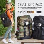 アネロ リュックサック anello  レディース メンズ 鞄 デイパック  鞄 カバン 大容量 バックパック 大きいサイズ アスレジャー