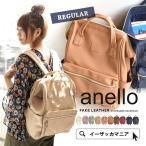 anello - リュックサック レディース リュック anello アネロ A4 口金入り ビッグ バッグ 鞄 合成皮革 合皮 通勤 通学 フェイクレザー