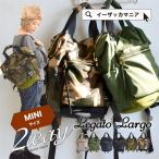 リュックサック リュック ナイロン 2WAY バッグ レディース カバン 鞄 バックパック ファスナー LH-B1444 Legato Largo