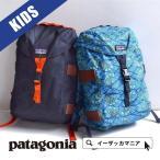 リュック リュックサック かばん 鞄 バッグ 子供用 旅行 遠足 男の子 女の子 大容量 通学 通園 お出かけ