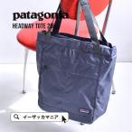 トートバッグ ショルダーバッグ カバン 鞄 かばん バッグ レディース メンズ ユニセックス 男女兼用 スポーティー A4 B4 大容量