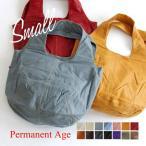 トートバッグ バッグ トート 本革 軽量 軽い レザー 鞄 カバン Permanent Age