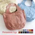 トートバッグ ショルダーバッグ バッグ レザー 本革 軽い 軽量 無地 鞄 カバン Permanent Age