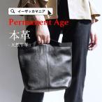 トートバッグ レディース ミニトート バッグ A4 小さめ ミニバッグ カウレザー 鞄 本革 牛革 日本製 ランチバッグ レザー GF-1701