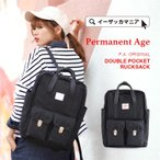 リュックサック レディース リュック バッグ 鞄 カバン 通勤 通学 旅行 パソコン A4 ポケット 日本製 GF-1803
