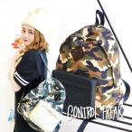 ショッピングバック バックパック レディース 鞄 バッグ かばん リュック カモフラ 迷彩 CONTROL FREAK カジュアル