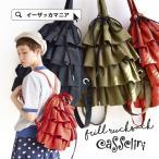 リュックサック リュック トートバッグ 巾着 2WAY フリル レディース カバン 鞄 バッグ A4 バックパック 無地 春 夏 casselini