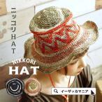 ショッピングハット ハット 帽子 日焼け対策 UVカット ワイヤー レディース フェス スマイル ハンドメイド アジアン エスニック アウトドア 夏