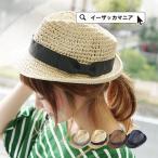 中折れハット レディース ハット 紫外線対策 日焼け防止 帽子 麦わら帽子 ストローハット グログランリボン ペーパー 春 夏