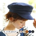 帽子 ツバ付き キャスケット ロープ付き デニム キャンバス