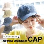 キャップ レディース 帽子 刺しゅう 野球帽 スポーティー ストリート ツバ付き ロゴ CAP ワークキャップ 春 夏