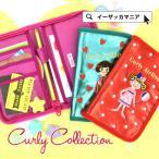 マルチケース マルチポーチ 母子手帳ケース 小物入れ ケース 通帳 レディース 旅行 Curly Collection カーリーコレクション