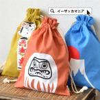 ポーチ 巾着袋 小物入れ 小さめ 小さい コスメ お土産 おしゃれ かわいい 富士山 ミニ a5 フジ だるま 鯛 梅 プレゼント ギフト