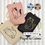 パスケース 定期入れ 定期ケース リール IC定期券 Suica PASMO ICOCA PiTaPa カードケース ネコ 猫 ねこ ポーチ Paquet du Cadeau