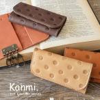 キーケース キーホルダー レザー kanmi カンミ 牛革 4連 本革 鍵 ギフト プレゼント レディース 婦人用