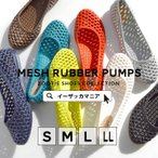 鞋子 - ラバーサンダル サンダル レディース ラバーシューズ レインパンプス パンプス プール 海 履きやすい ビーサン ぺたんこ セール