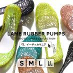 Shoes - ラバーシューズ レインパンプス ラバーサンダル レディース パンプス プール 海 履きやすい ビーサン ぺたんこ 夏サンダル