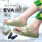 サンダル レディース スリッポン 軽量 歩きやすい 夏 楽チン 痛くない プール 靴 くつ EVA 海 梅雨 防水 軽い