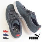 スニーカー PUMA プーマ ローカット クラシック スウェード レディース ウィメンズ 靴 シューズ 運動靴 スエード アスレジャー