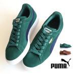 スニーカー PUMA プーマ ローカット レディース ウィメンズ 靴 シューズ 運動靴 スエード クラシックプラス アスレジャー