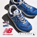 スニーカー New Balance ニューバランス NB ML574 婦人靴 運動靴 レディース メンズ