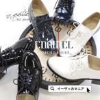 ショッピングアップシューズ シューズ オックスフォードシューズ ローヒール エナメル レースアップシューズ 婦人 靴 レディース