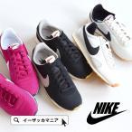 ナイキ NIKE スニーカー レディース シューズ 靴 スポーツ スポーティー 歩きやすい 痛くない くつ クツ ウィメンズ