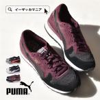 スニーカー PUMA プーマ RX 727 MU ローカット シューズ 靴 運動靴 スエード レディース 冬服