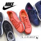 NIKE ナイキ スニーカー レディース シューズ 靴 ローカット 23.0cm 23.5cm 24.0cm 24.5cm 25.0cm 25.5cm 26.0cm