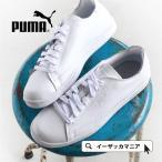 スニーカー プーマ PUMA シューズ ローカット 歩きやすい 痛くない 白 スポーツシューズ レディース 靴 2017春夏 新作
