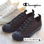 スニーカー チャンピオン レディース シューズ 白 黒 撥水性 ローカット 送料無料 靴 くつ 大きいサイズ C2-L701 CHAMPION