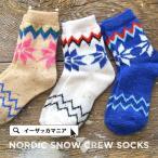 Regular Socks - ソックス 靴下 レディース 厚手 ポップ くるぶし クルー丈 ノルディック柄 レギュラー 雪柄 結晶 おしゃれ 暖かい あったか 秋 冬 新作