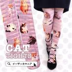 タイツ 柄タイツ カラータイツ ねこ 猫 ネコ プリント M-Lサイズ レディース フットウエア ラベンダー ピンク