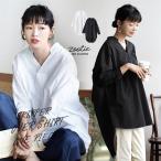 シャツ 襟付き レディース トップス ブラウス スキッパーシャツ チュニック 白シャツ ロング 綿100% コットン オーバーシャツワンピース