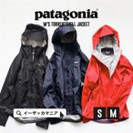 パタゴニア ジャケット ジャンパー レディース 羽織り 薄手 ライトアウター 長袖 軽い スポーツ 83807 patagonia トップス アウター