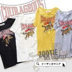 ショッピングTシャツ Tシャツ 半袖 レディース ロゴT プリントT カットソー tシャツ ゆったり 大きいサイズ フリル 白 トップス おしゃれ トラ アニマル 春 夏