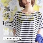 ショッピングTシャツ Tシャツ レディース 半袖 夏 カットソー プリント Tee ゆったり ボーダー 薄手 涼しい おしゃれ トップス ドルマンスリーブ 大きめ