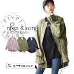 コート モッズコート スプリングコート レディース アウター 羽織り 薄手 ゆったり 大きいサイズ ジャンパー ロング ノーカラー 春