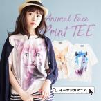 ショッピングおもしろtシャツ Tシャツ プリント レディース 半袖 夏 カットソー レディースファッション おもしろ ゆったり 長め ネコ うさぎ アニマル 動物 トップス