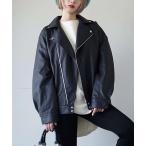アウター ジャケット レディース ジャケット 長袖 レザージャケット 革ジャン ライダース ゆったり 大きいサイズ  オーバーサイジング ライダースジャケット